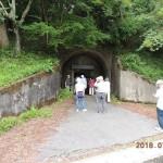 洞窟火薬庫