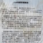 IMG_0015-2 - コピー (2)